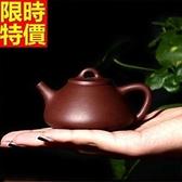 紫砂壺 宜興-收藏送禮小巧可愛迷你小茶壺68v44【時尚巴黎】