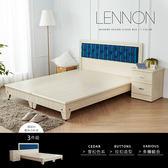 雙人床組 LENNON藍儂田園海洋風5尺雙人房間組/3件式(床頭+床底+床頭櫃)/H&D 東稻家居