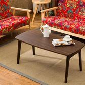 實木茶几可折疊現代創意簡約餐桌兩用客廳茶几小戶型長方形小桌子WY『全館好康1元88折』
