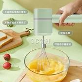 無線充電打蛋器迷你手持電動家用全自動打發奶油蛋清烘焙攪拌神器 快速出貨