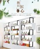 展示櫃-產品展示櫃超市貨架貨櫃鞋店展架化妝品美容陳列櫃置物架帶門 新年禮物YYJ