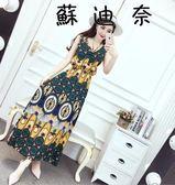 洋裝 波西米亞綿綢海邊度假長裙背心連身裙-蘇迪奈