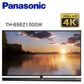 Panasonic 國際牌 65吋 日本製 4K UHD OLED 液晶電視 TH-65FZ1000W