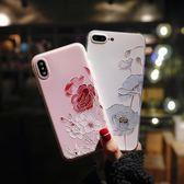 荷花蘋果6手機殼7plus防摔浮雕硅膠套6sp軟殼5玫瑰iphonex女春天8 挪威森林