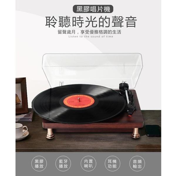 【土城現貨】-迷妳黑膠唱片機復古留聲機生日禮物老式LP歐式音樂電唱機