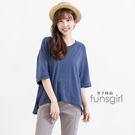 素面竹節長版T恤-4色 ~funsgirl芳子時尚 191227