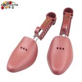 鞋撐 可調節塑料鞋撐 男女款撐鞋器 男女通用鞋楦女式鞋子防變形鞋撐子