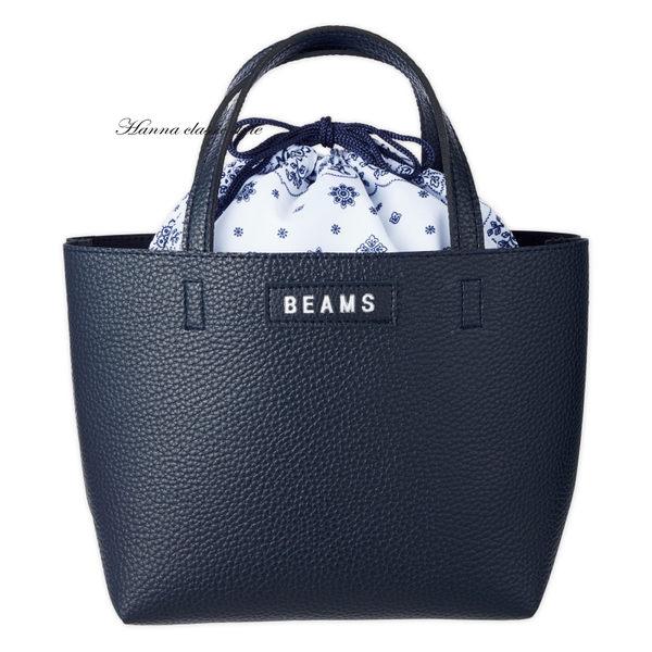 《花花創意会社》外流。BEAMS藍黑皮革托特包&印花束口袋【H4539】