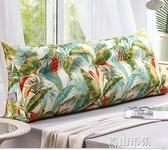 靠枕北歐全棉帆布綠植三角靠墊臥室床頭靠背沙發腰枕飄窗長靠枕可拆洗YYJ 青山小鋪