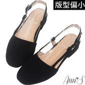 Ann'S韓國連線-典雅小方頭側拉帶平底鞋-黑