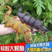 仿真鱷魚靜態模型玩具軟膠鱷塑料塑膠海洋動物仿真兒童禮物 全館免運