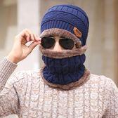 帽子男 毛線帽 冬季毛線套頭帽男士戶外騎車防風保暖帽毛球女士針織帽《印象精品》yx61