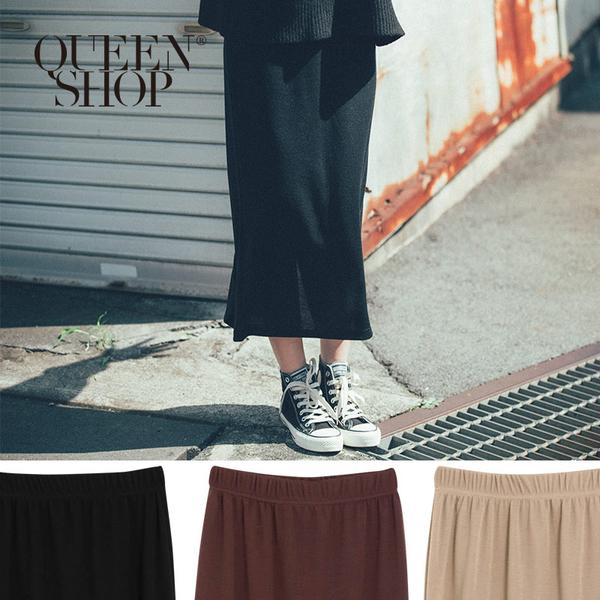 Queen Shop【03020595】彈性腰頭針織開叉長裙 三色售*現+預*