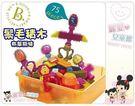 麗嬰兒童玩具館~加拿大創意玩具B.TOYS.布萊斯特-鬃毛積木(刷子積木-瘋狂組75PC)