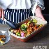 西餐盤創意橘色雙耳陶瓷盤子家用耐熱方形烤魚盤烘焙焗飯烤盤 NMS造物空間
