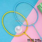兒童羽毛球拍兒童球拍初級雙拍小孩玩具寶寶業余套裝【邦邦男裝】
