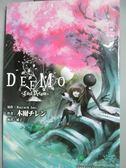 【書寶二手書T1/一般小說_MEM】DEEMO-Last Dream_輕小說_木爾