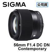 3C LiFe SIGMA 56mm F1.4 DC DN Contemporary 微單眼 鏡頭 三年保固 恆伸公司貨