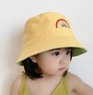 兒童遮陽帽 雙面彩虹刺繡兒童漁夫帽男女童夏防曬遮陽帽子太陽帽盆帽百搭【快速出貨八折搶購】