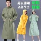 防暴雨成人雨衣男時尚徒步長款防水風衣外套韓版全身雨披女可愛潮 時尚芭莎