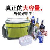野餐袋 加厚保溫便當袋保溫袋保暖 戶外野餐包保溫包加厚母嬰包 俏女孩