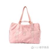 裝衣服旅行短途包包女大容量輕便手提袋子收納折疊可套拉桿行李箱   (橙子精品)