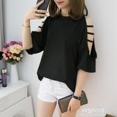 露肩短袖 2020新款韓版寬鬆大碼五分袖鏤空破洞露肩短袖T恤女時尚素色上衣 朵拉朵YC