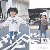 男童長袖T恤2018新款潮寬鬆韓版長袖寶寶上衣zzy3856『美鞋公社』
