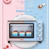 烤箱多功能蛋糕烘焙家用小上下控制 220vigo街頭潮人