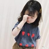 女童寶寶T恤草莓印花童裝上衣可愛夏裝短袖【奇趣小屋】