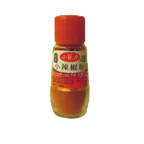 小菲力 辣椒粉 30g 罐裝