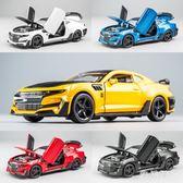 大黃蜂仿真合金車模型男孩兒童小汽車玩具汽車模型擺件變5模型車TA3766【 雅居屋 】