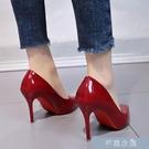 偽娘鞋35-45碼 大碼女鞋41裸色高跟鞋42韓版顯瘦細跟反竄鞋43男士偽娘 快速出貨