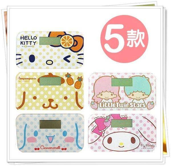 日本限定 三麗歐 KITTY 美樂蒂 雙子星 大耳狗 布丁狗 迷你型 22X12.5公分 強化玻璃 體重計 不含電池