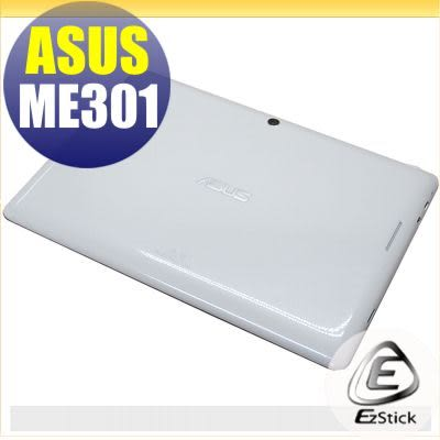 【EZstick】ASUS MeMO Pad Smart ME301 ME301T 系列專用 二代透氣機身保護貼(平板機身背貼)DIY 包膜