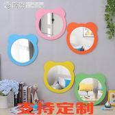 壁掛鏡 幼兒園衛生間鏡子壁掛廁所洗手間貼墻鏡子梳妝鏡兒童房間創意裝飾igo