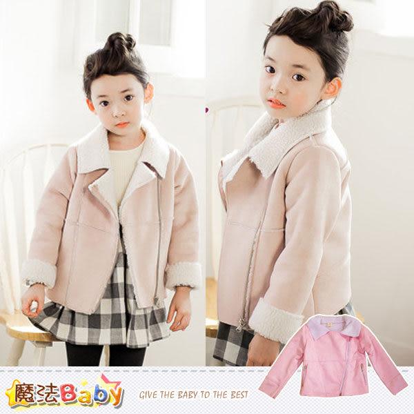 女童外套 仿麂皮絨毛裡粉紅色短外套 魔法Baby