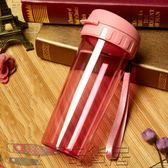 特百惠水杯正品茶韻430/500ml隨手杯運動學生水杯塑料杯子旗艦店【奇貨居】