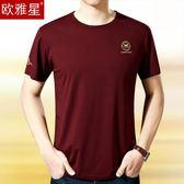 夏裝薄款中年男士短袖T恤圓領全棉絲光棉無領花體恤衫 SG4195【極致男人】