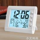 學生創意鬧鐘簡約座鐘臺鐘電子鐘表多功能靜音床頭時鐘溫濕度夜光 小艾新品