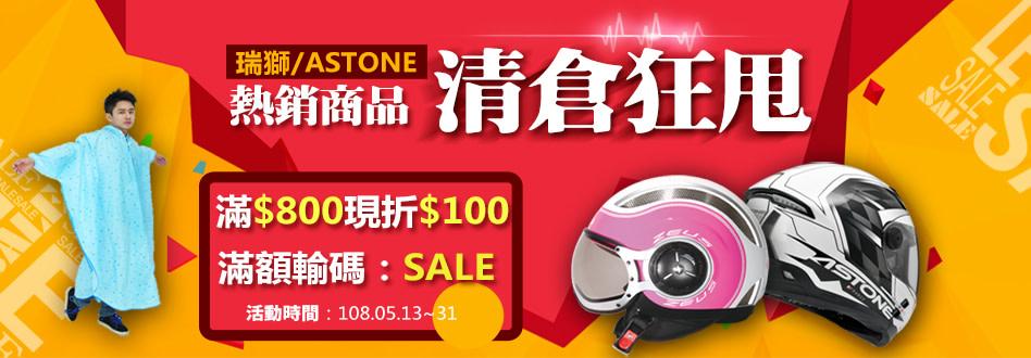 liangyu-headscarf-8a44xf4x0948x0330-m.jpg