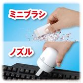 Asmix阿思卡迷你桌面吸塵器清潔橡皮擦屑清理鍵盤小型電動自動吸塵器 one shoes