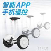 鋰享智能電動平衡車雙輪成人代步車兩輪兒童體感思維車帶扶桿越野 Ic265【宅男時代城】