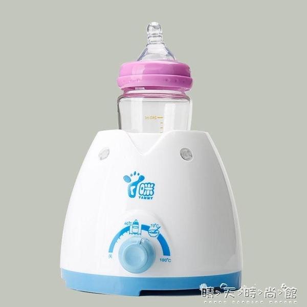 保溫器暖奶器多功能溫奶器熱奶器奶瓶智慧保溫加熱消毒恒溫器YM-18cWD 晴天時尚館