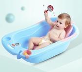 小哈倫嬰兒洗澡盆寶寶浴盆可坐躺通用新生兒用品大號兒童沐浴桶-享家生活館 YTL