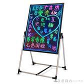 LED電子黑板60 80熒光板光手寫立式寫字板留言板廣告發光板 NMS漾美眉韓衣