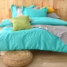 床包/雙人-[素色寢具]-53101-土...