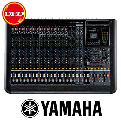 YAMAHA 山葉 混音機 MGP24X 混音機 MIXING CONSOLE 公司貨