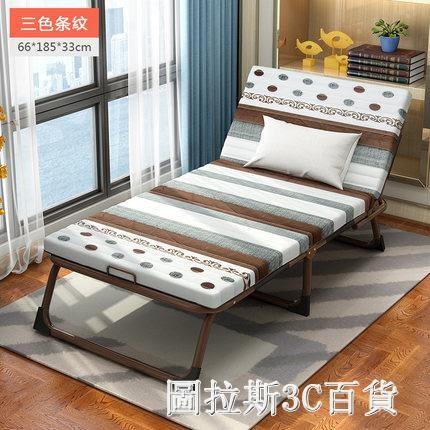 折疊椅 折疊床單人多功能家用午休床雙人行軍床折疊椅簡易辦公室成人午睡床 【圖拉斯3C百貨】