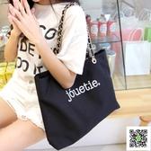 新款女包夏季韓國鍊條字母帆布包包單肩包潮女休閒潮包大包包
